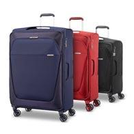 Grand choix de tailles, de la valise cabine à la valise extra large.
